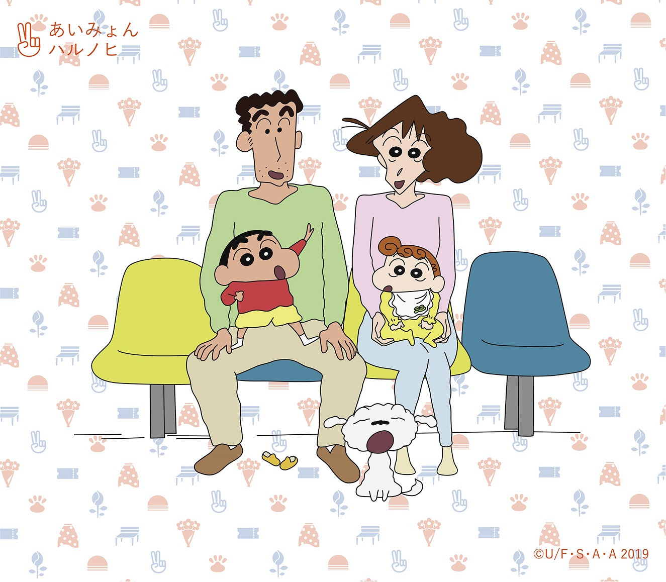 7thシングル ハルノヒ アートワーク公開 視聴movie公開 あい